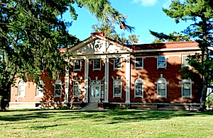 The Illinois Veterans Home at Quincy.