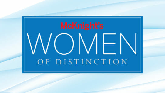 McKnight's Women of Distinction